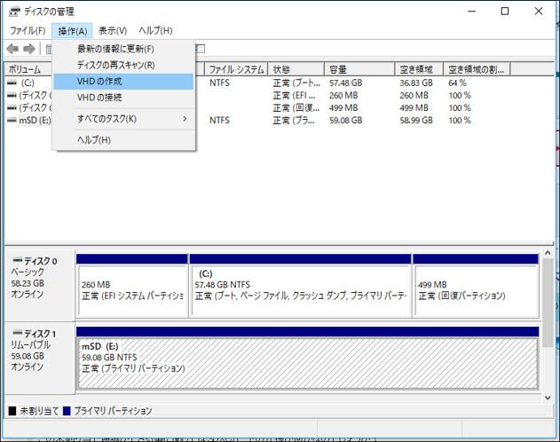 ASUS TransBook Mini T102HA VHDの作成