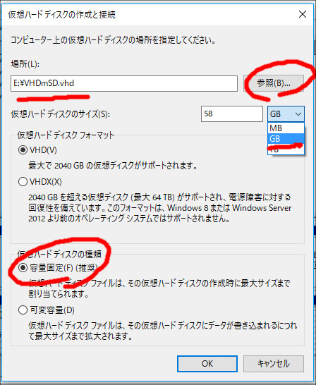 ASUS TransBook Mini T102HA VHD作成