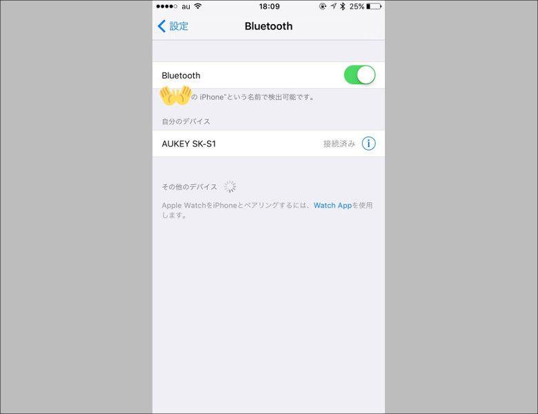 AUKEY Bluetooth スピーカー SK-S1 ペアリング