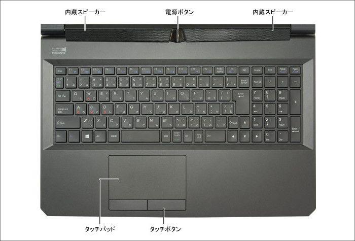 FRONTIER XNシリーズ キーボード