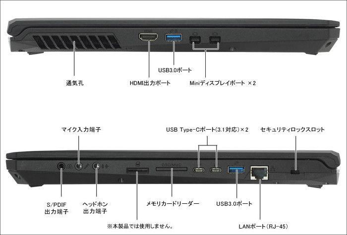 FRONTIER XNシリーズ 側面