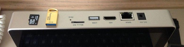 Gole 1 Plus 読者レビュー USBメモリーとmicroSD