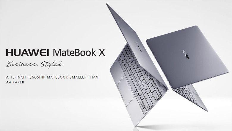 HUAWEI MateBook X 筺体