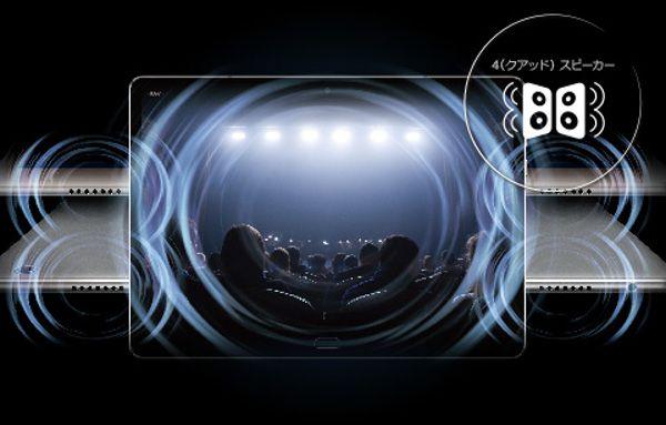 HUAWEI MediaPad M3 Lite 10 4スピーカー
