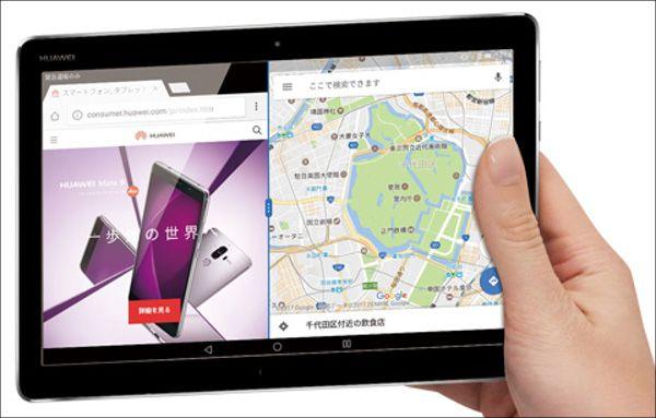 HUAWEI MediaPad M3 Lite 10 画面分割