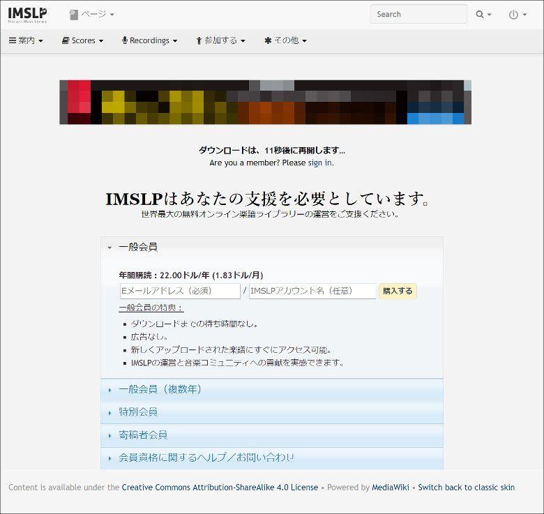IMSLP ペトルッチ楽譜ライブラリー ダウンロード