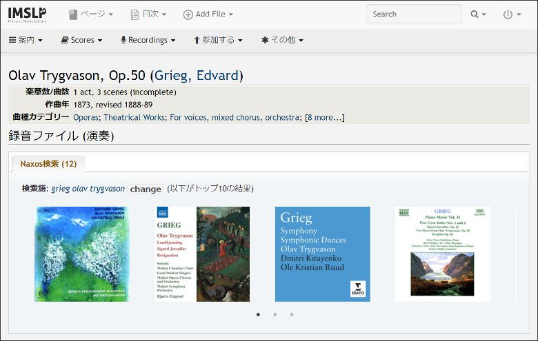 IMSLP ペトルッチ楽譜ライブラリー 音源検索