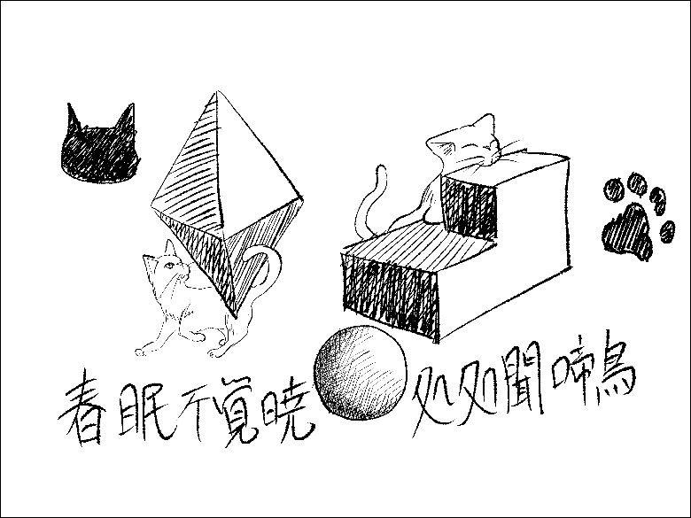 Ugee HK1560 落書き