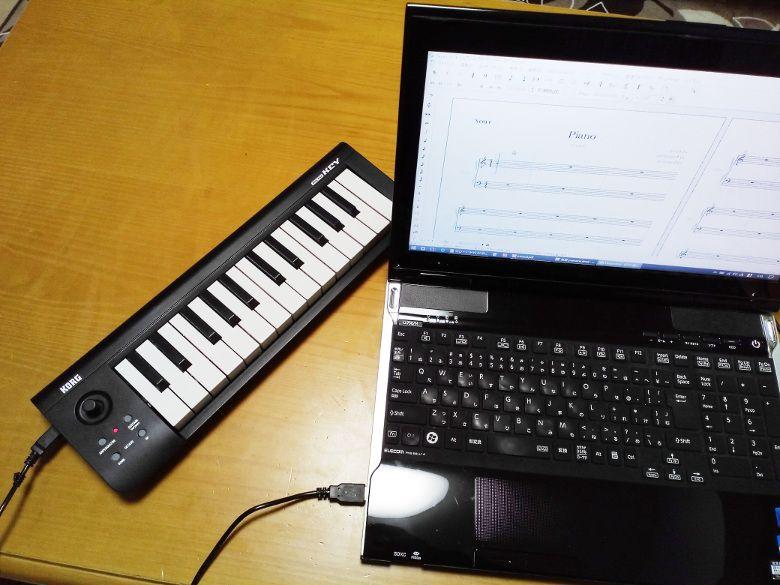 楽譜作成ソフト比較