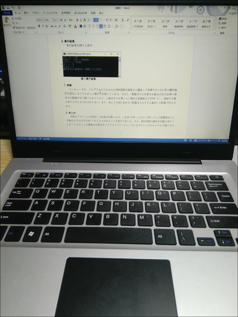 Jumper EZBook 3 ひらちょん Word