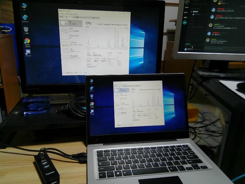 Jumper EZBook 3 ひらちょん デュアルディスプレイ