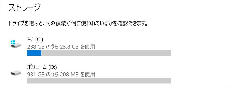 マウス NEXTGEAR-NOTE i4400GA1 ストレージ構成