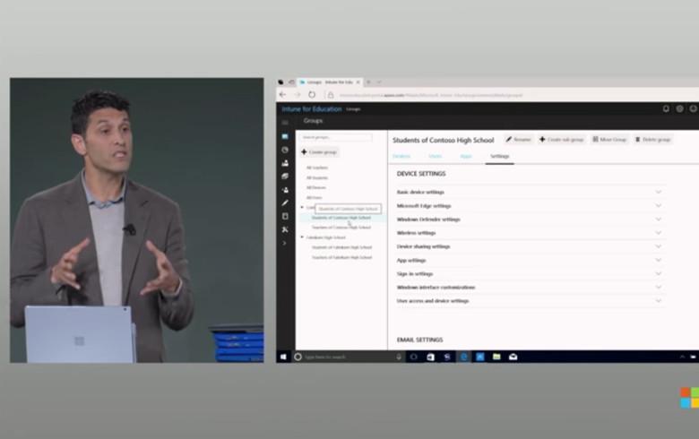 Windows 10 S デバイスの集中管理