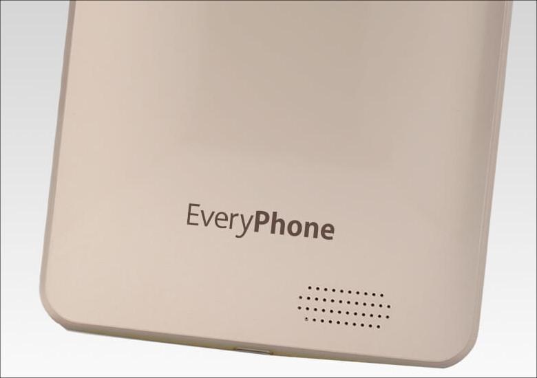 ヤマダ電機 EveryPhone AC スピーカー