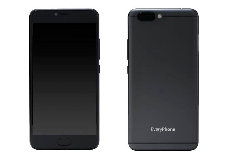 ヤマダ電機 EveryPhone DX 筺体