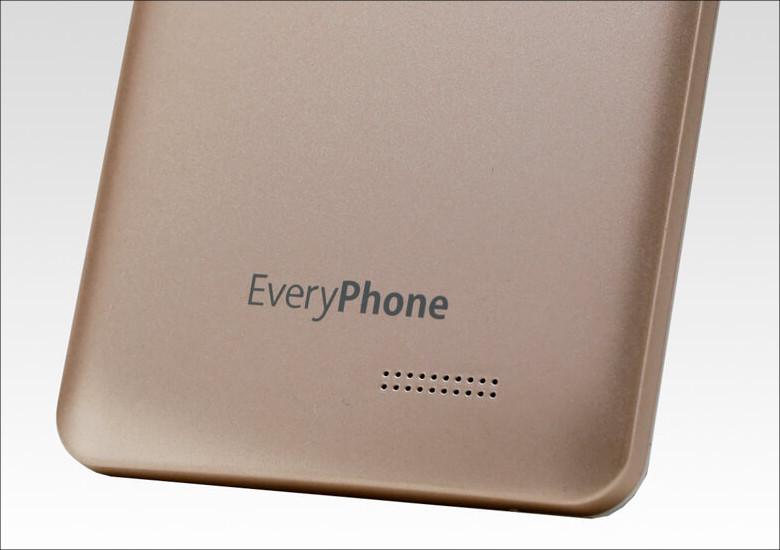 ヤマダ電機 Everyphone EN