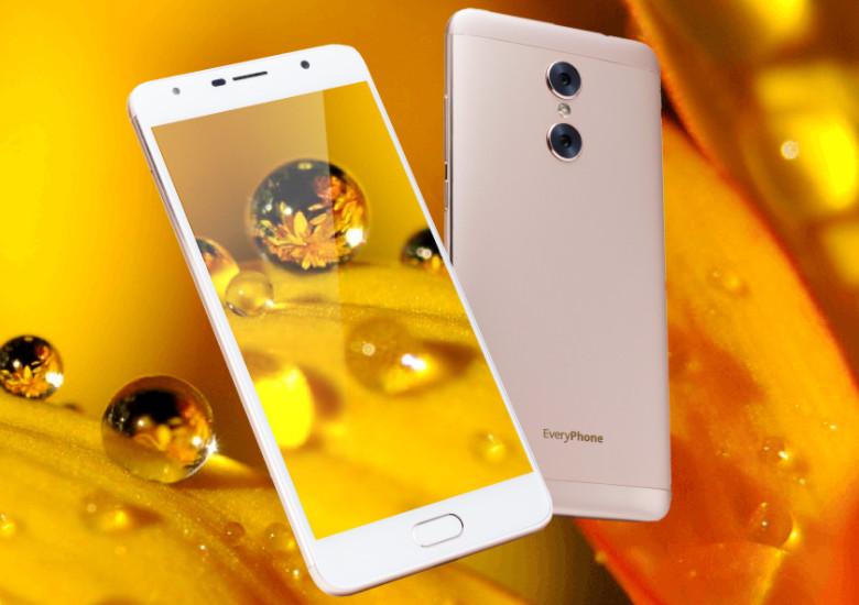 ヤマダ電機 EveryPhone HG