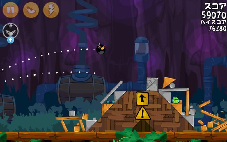 VOYO Q101 ゲームプレイテスト(Angry Birds)