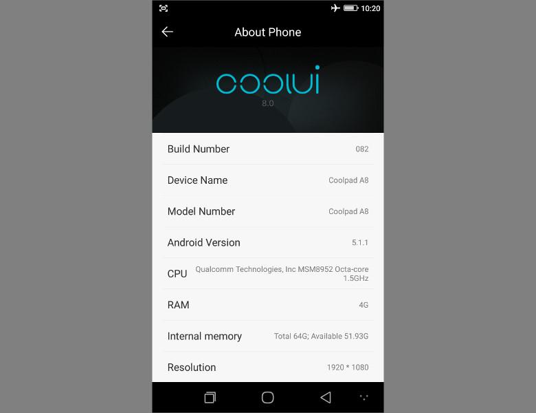 CoolUI システム情報