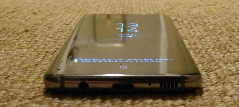 Galaxy S8 下部