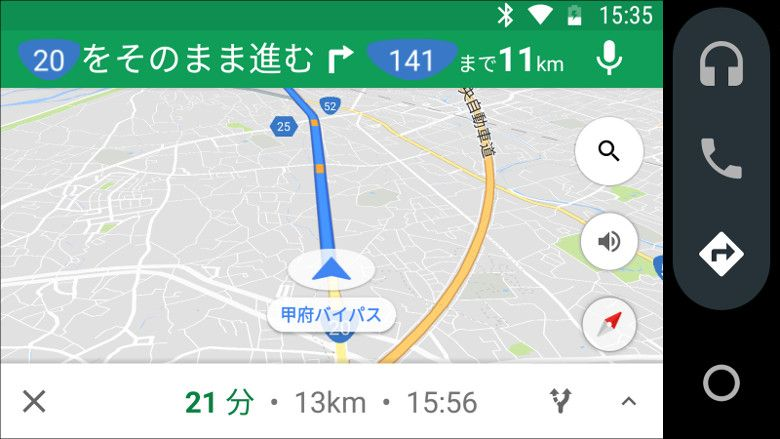 Android Auto UI