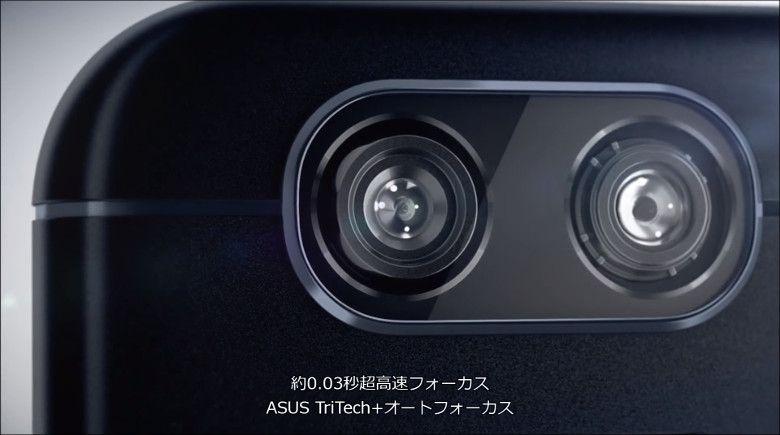 ASUS ZenFone Zoom S デュアルレンズ