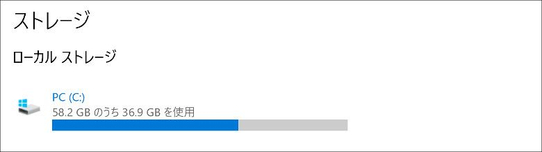 Chuwi LapBook 12.3 ストレージ