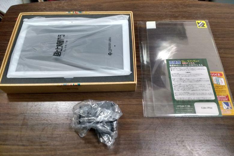 Cube iPlay 読者レビュー 梱包状況