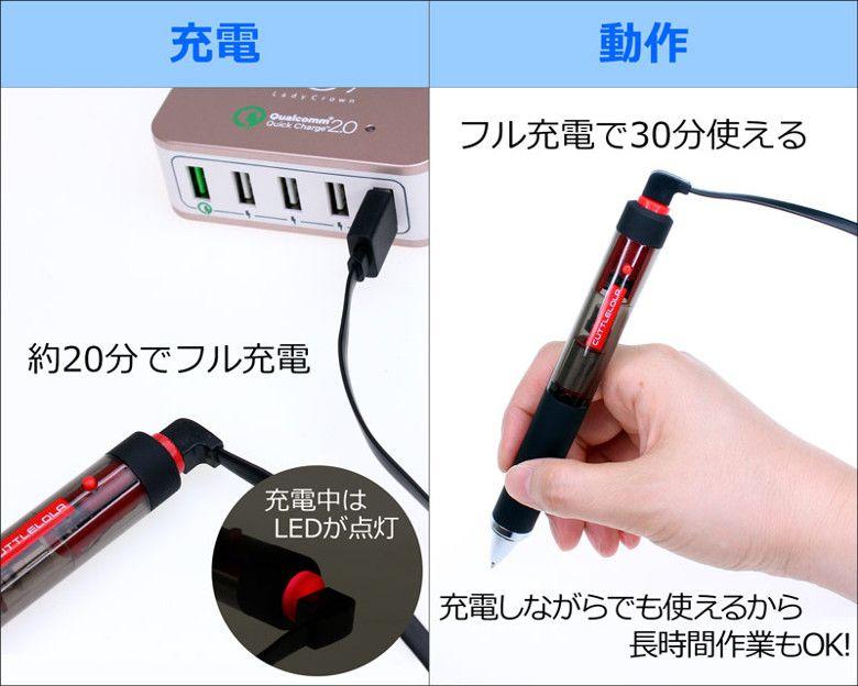 上海問屋 DN-914303 電動ドットペン(点描ペン)