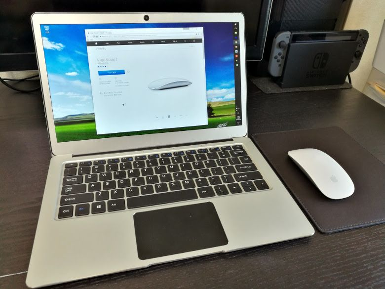 Jumper EZBook 3 Pro Rydeen