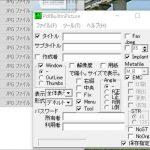 画像梱包 ― シンプルこそ便利、画像ファイルをPDFにお手軽変換(natsuki)