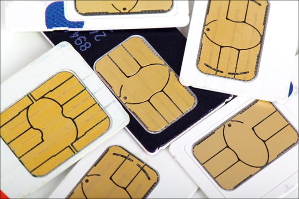 mineo SIMカードのイメージ