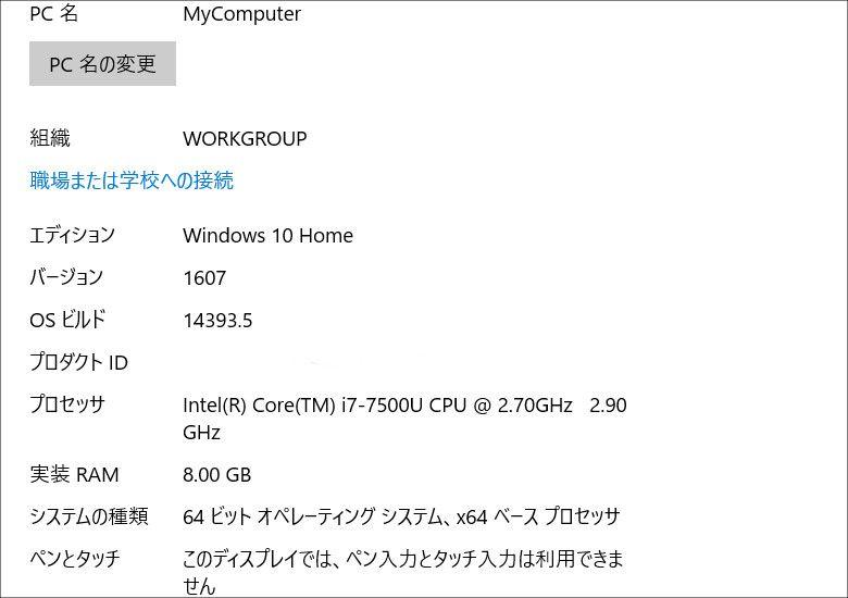 マウス m-Book F システム構成