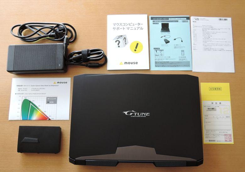 マウス NEXTGEAR-NOTE i7901 同梱物