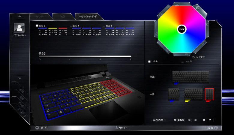 マウス NEXTGEAR-NOTE i7901 キーボードコントロール