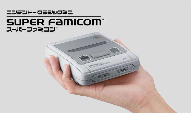 任天堂クラシックミニスーパーファミコン