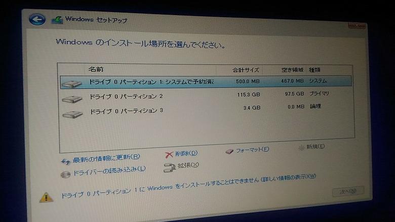 Teclast X22 Air 読者レビュー パーテーション
