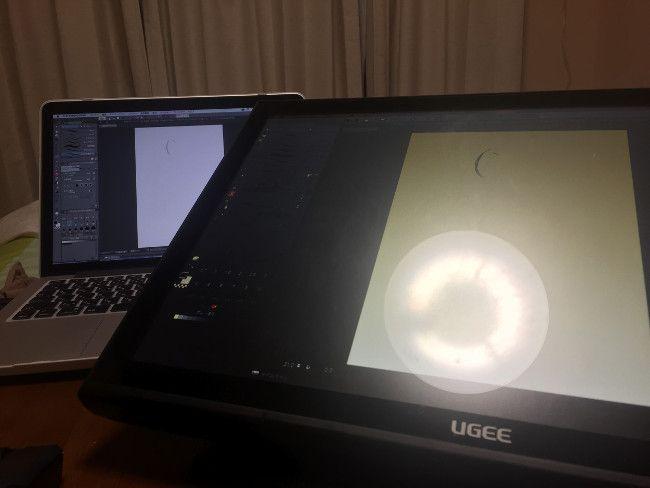 UGEE UG - 1910B P50S