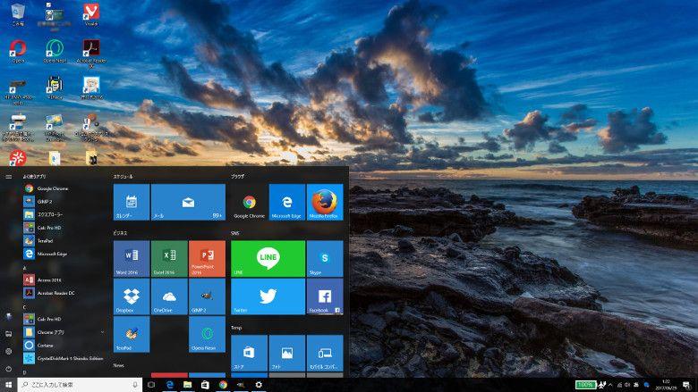 Windows 10 ディスプレイ設定