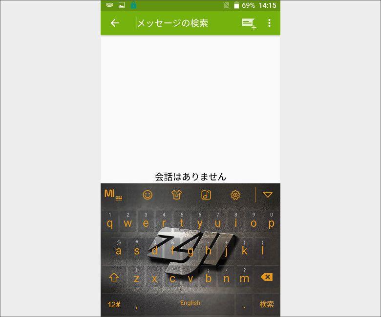 Zoji Z7 キーボード