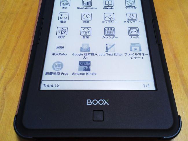 BOOX C67ML Carta2 アプリ