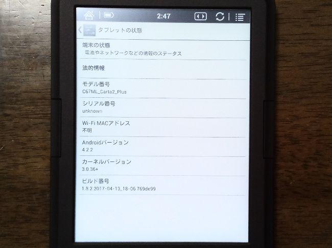 BOOX C67ML Carta2 OS