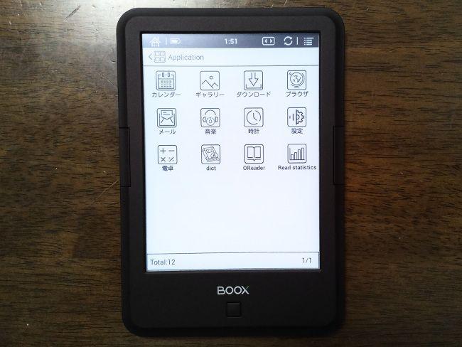 BOOX C67ML Carta2 プリインストールアプリ