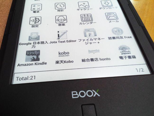 BOOX C67ML Carta2