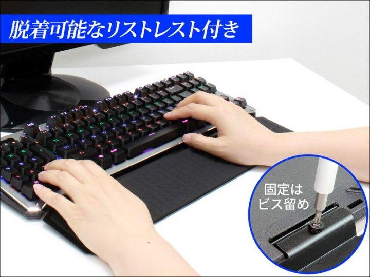 上海問屋 左利き用ゲーミングキーボード