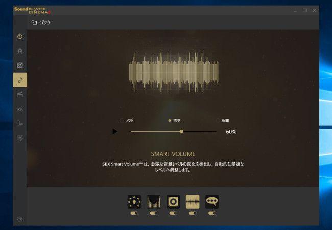 ドスパラ GALLERIA GKF1060GFE Sound Blaster