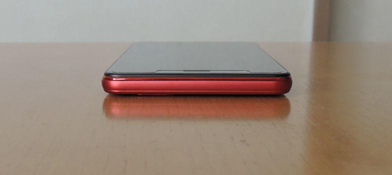 Elephone P8 Mini 上面