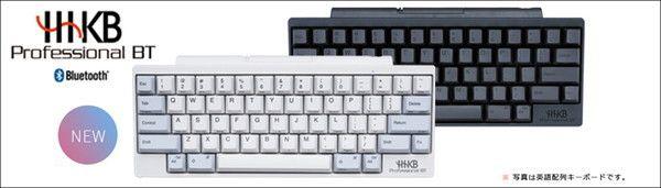 Happy Hacking Keyboard カラバリ
