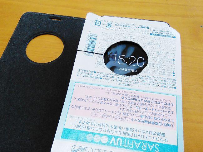UMI Z用ケースをBanggoodで購入