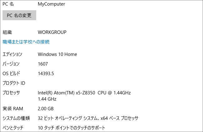 マウス MT-WN1003 システム情報